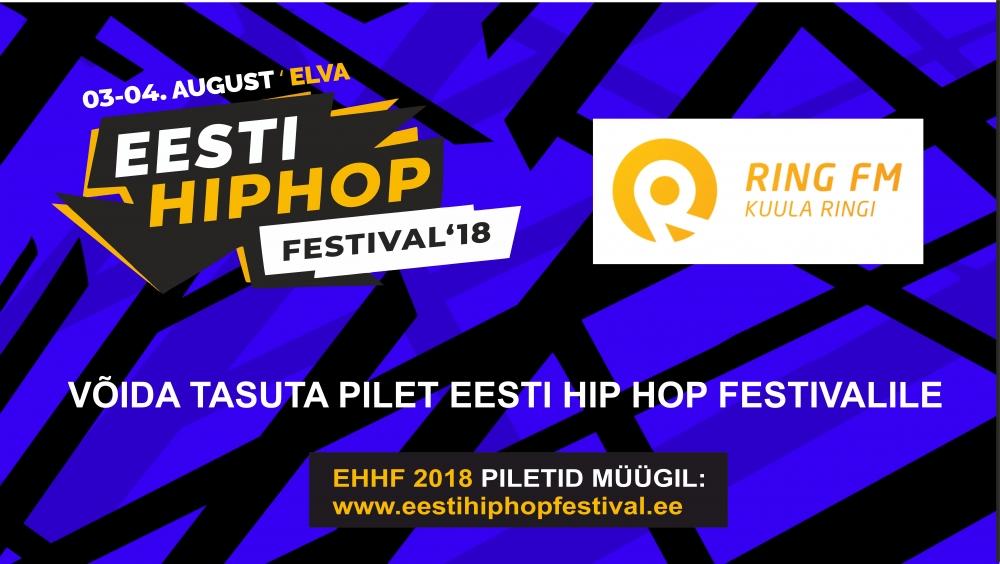 Kuula Lõunaringi ja võida tasuta pääsmed Eesti Hip Hop Festivalile!